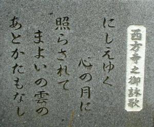 saihouji.JPG